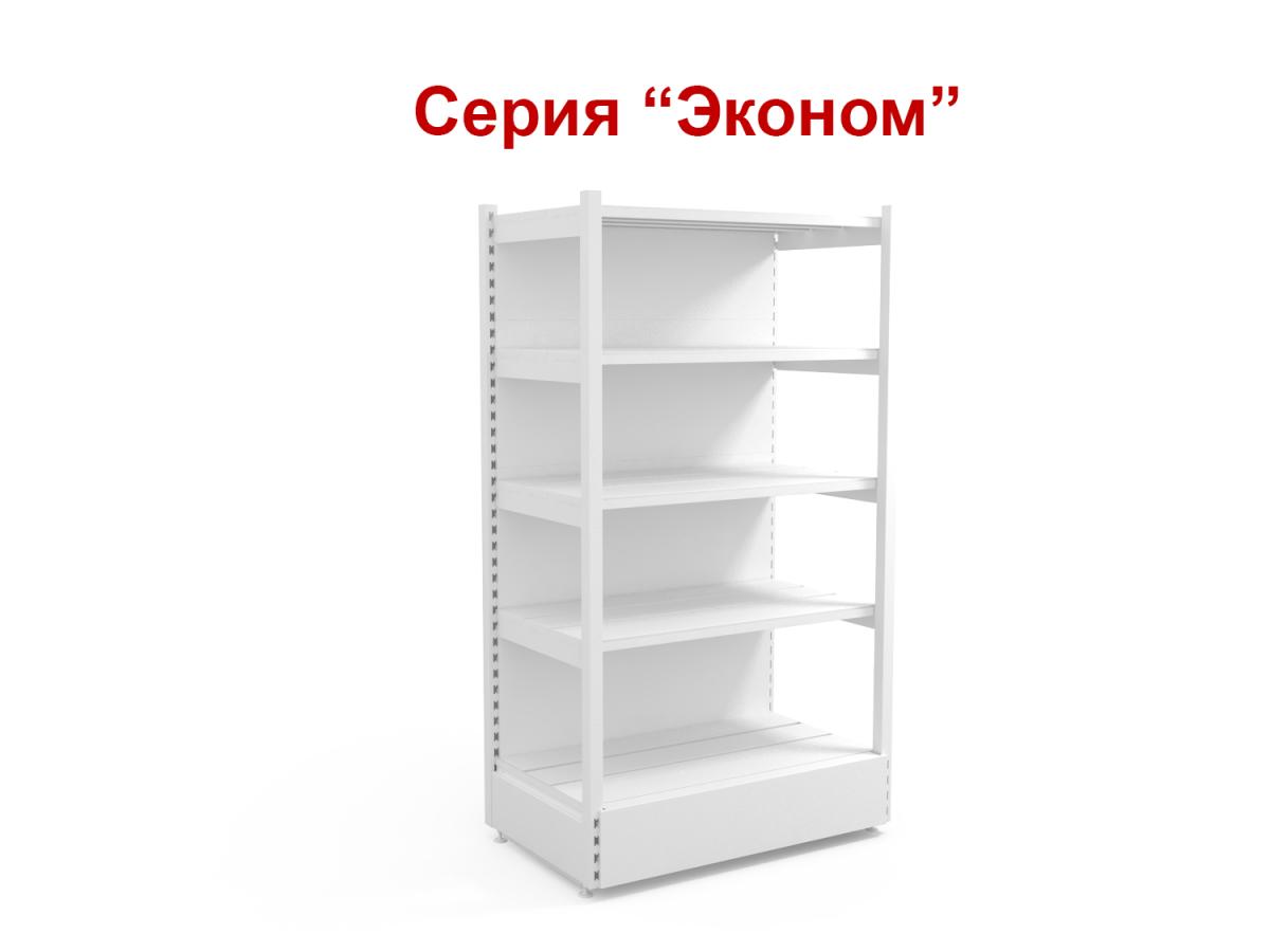 Стеллаж средний с передней стойкой, ЭКОНОМ серия